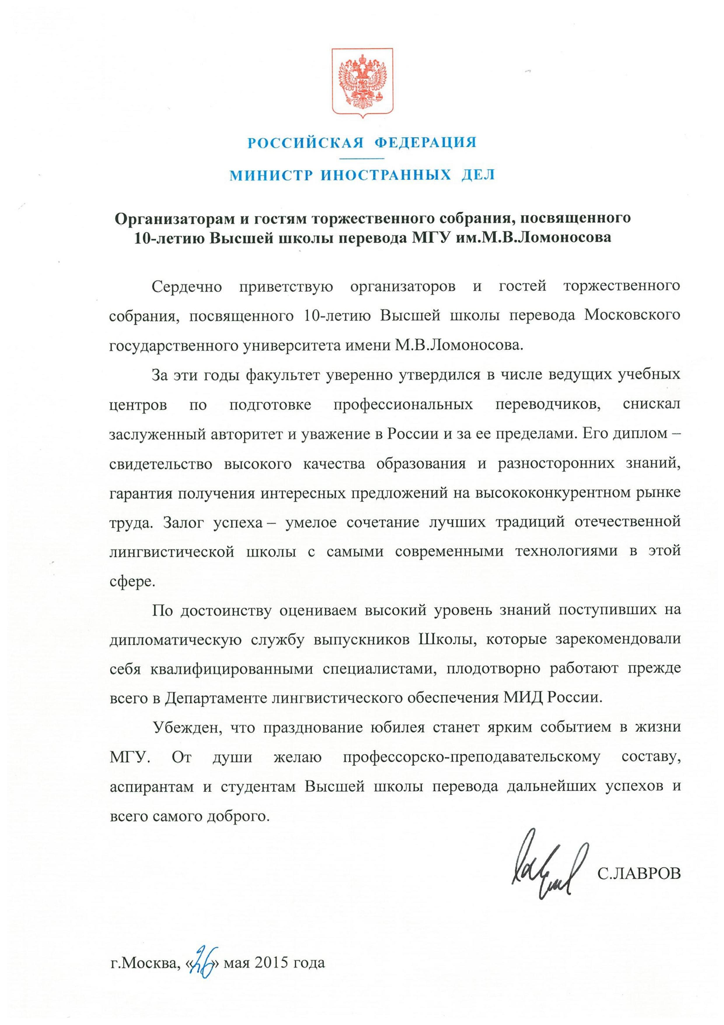 Представление гостям на юбилее иностранных гостей шутка - 7я.ру 51